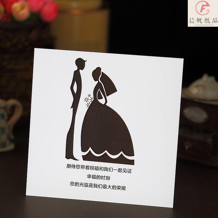 2018 the new c6015 purple envelope invitations korean wedding see larger image stopboris Gallery