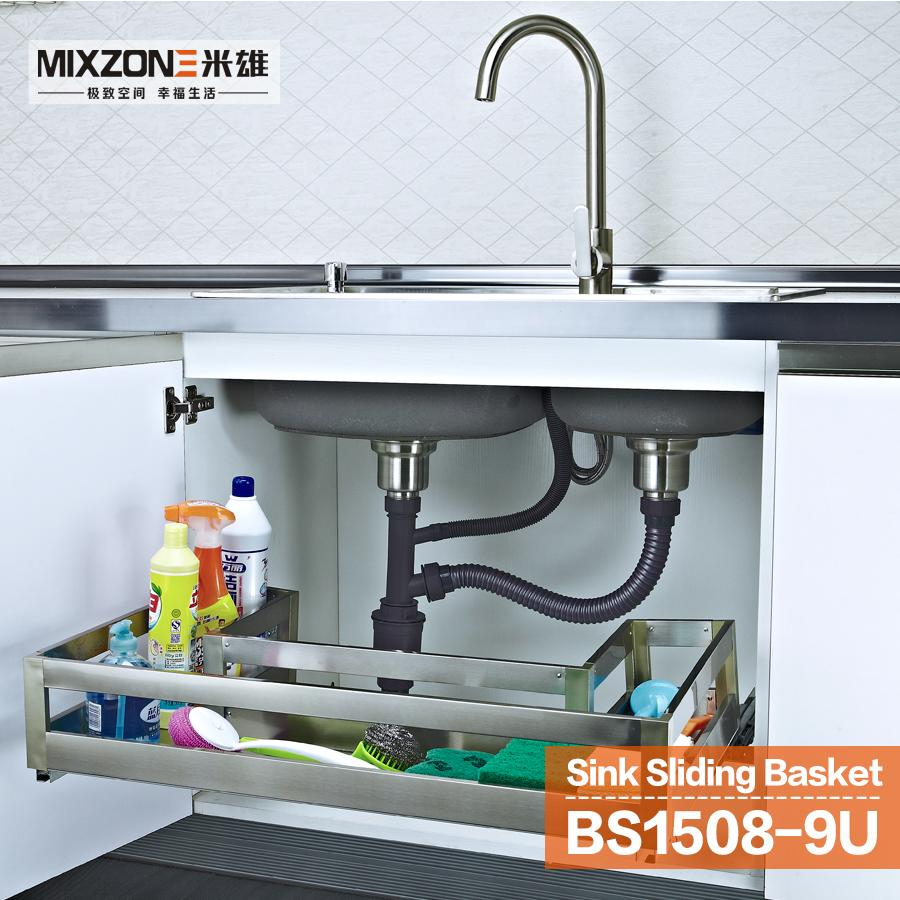 2017 pull out stainless steel under sink basket in kitchen cabinet