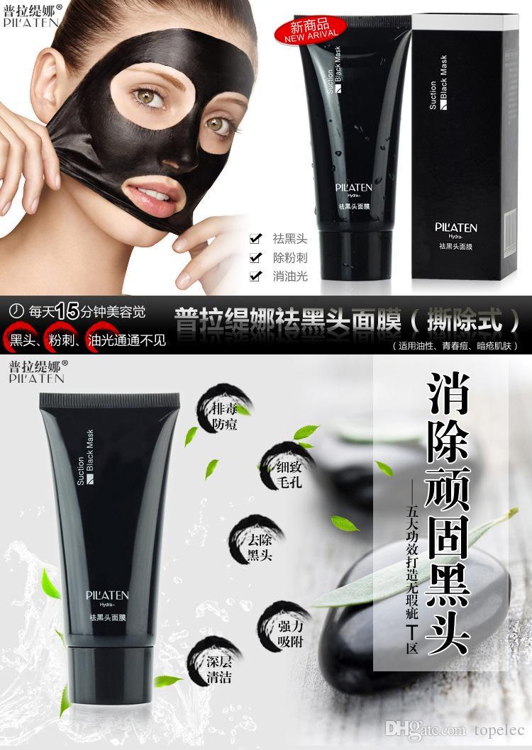 얼굴 여드름 제거 마스크 PILATEN 딥 클렌징 검은 머리 여드름 치료 마스크 60g / 개 검정 머리 마스크 무료 배송 DHL 6975