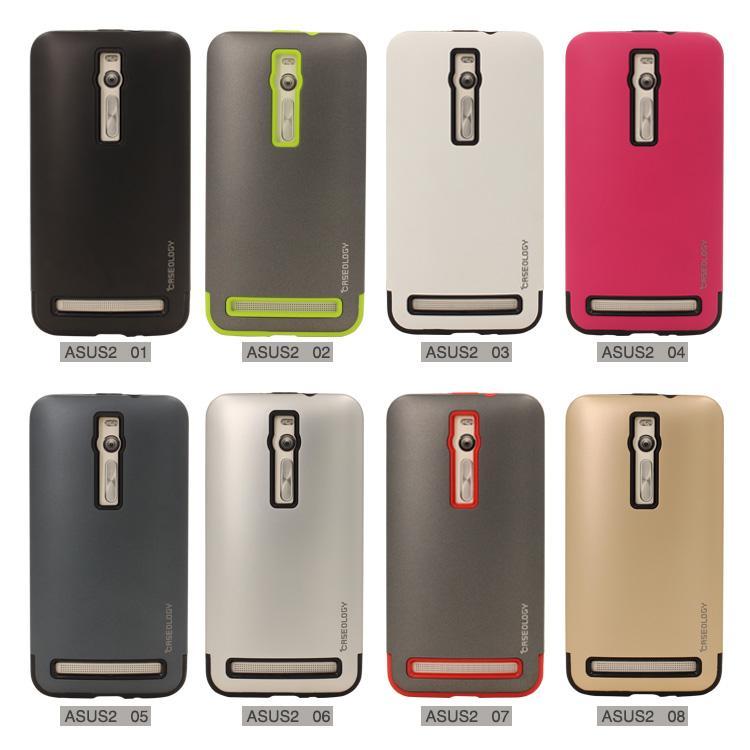 Housse Pour Mobile Asus Zenfone 2 Laser Ze550kl Go Selfie