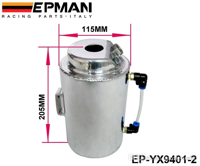 EPMAN Universal 1.5Lアルミ合金油キャッチできるブリーザフィルターEP-YX9401-2が在庫がある