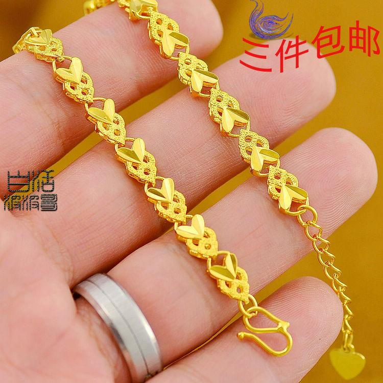 Best Small Goldfish Gold Bracelet Female Models Ethnic Gold ...
