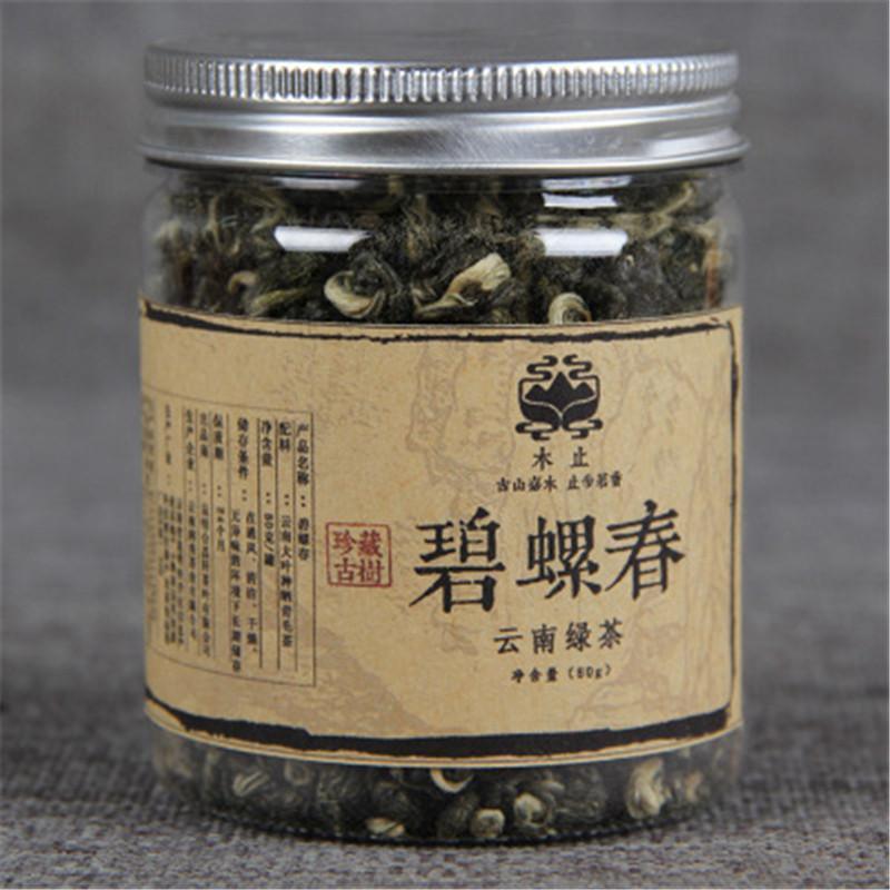 80g Thé vert bio chinois Yunnan prime printemps Biluochun thé brut en conserve des soins de santé nouveau thé de printemps Green Food usine de vente directe