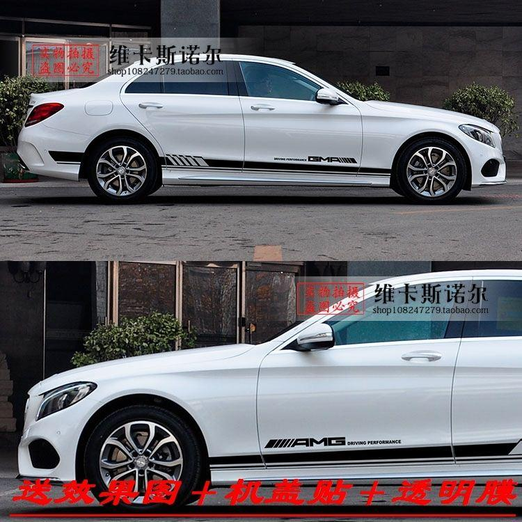 Mercedes benz c class car stickers c200l c260l c63 amg modified car pull flower stickers affixed stickers beltline aftermarket auto parts aftermarket