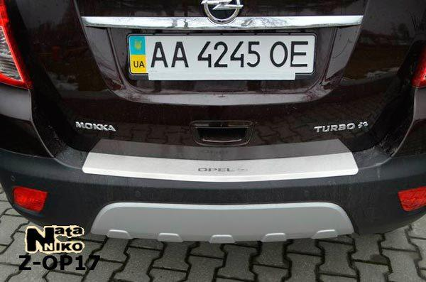 Pad On The Rear Bumper For Opel Mokka On Rear Bumper For
