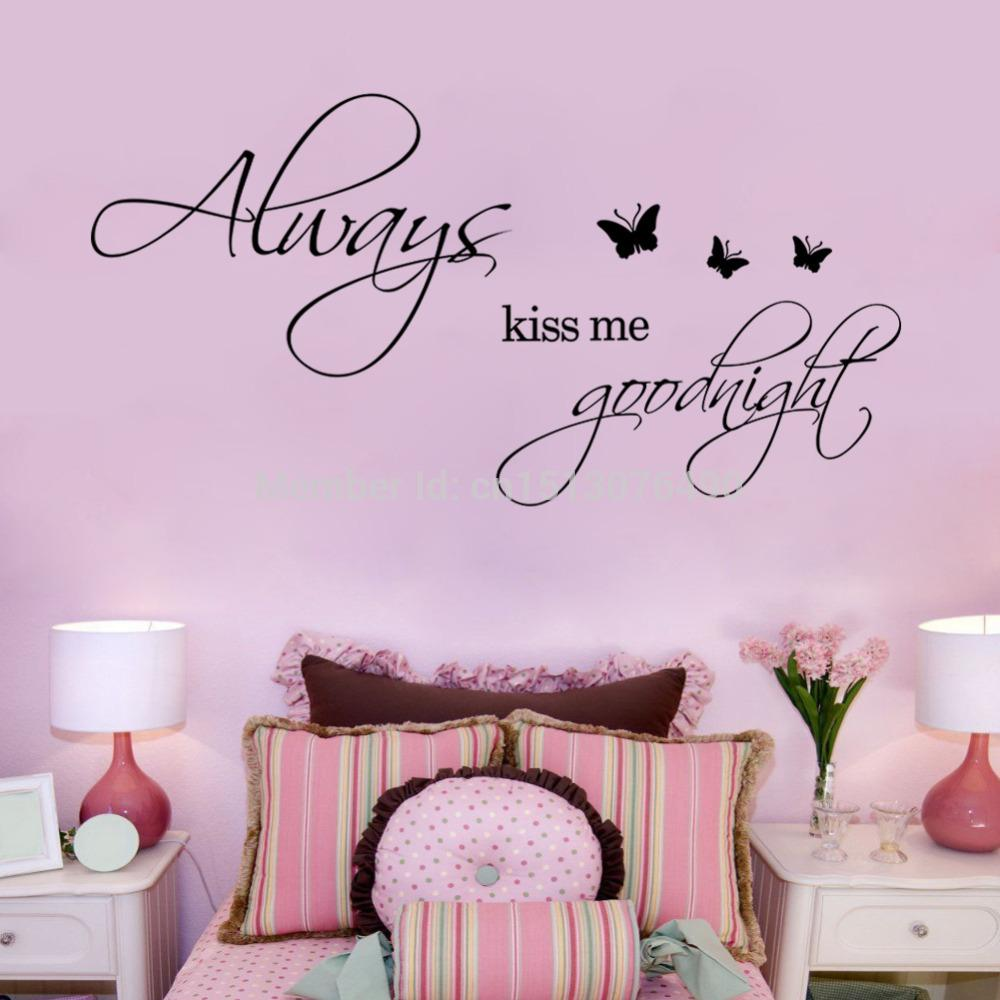 12 24 always kiss me goodnight butterflies diy removable art 12 24 always kiss me goodnight butterflies diy removable art vinyl quote wall sticker decal mural home decoration