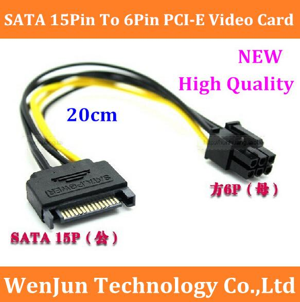 Free shipping SATA Power 15Pin To 6Pin PCI-E Graphics Video Card Power  Cable support MAC PRO order<$18no track