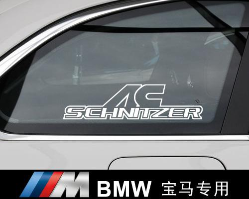 Car Windshield Stickers Design