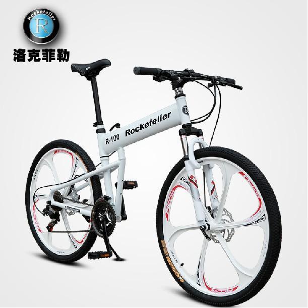 Compre Rockefeller Hummer Marco De Aluminio Plegable De La Bici De ...