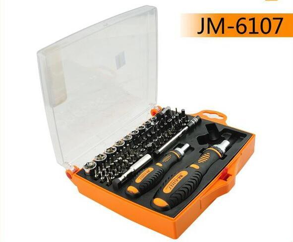 79 in 1 Professional Hardware Screwdriver Set Electronics Repair Tools Ratchet Tool Set for phone camera computer pc glass ...