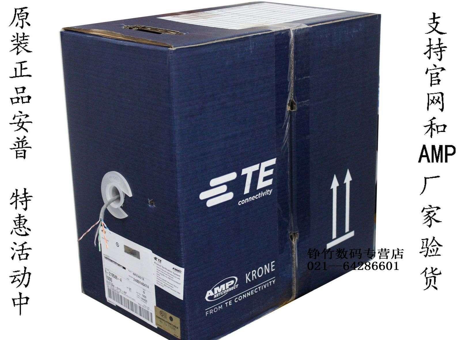 2018 Original Amp Amp 6 219586 4 Utp Cable Utp Blue Box 305 M Spot From Mini900416 $155.58   Dhgate.Com  sc 1 st  DHgate.com & 2018 Original Amp Amp 6 219586 4 Utp Cable Utp Blue Box 305 M Spot ... Aboutintivar.Com