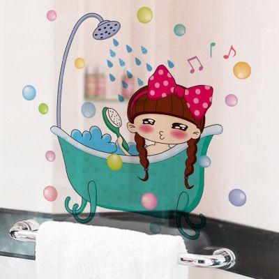 Shower Girl Bathing Room Wall Art Mural Decor Sticker Kids Room Nursery WC Shower Room Wallpaper Decoration Poster