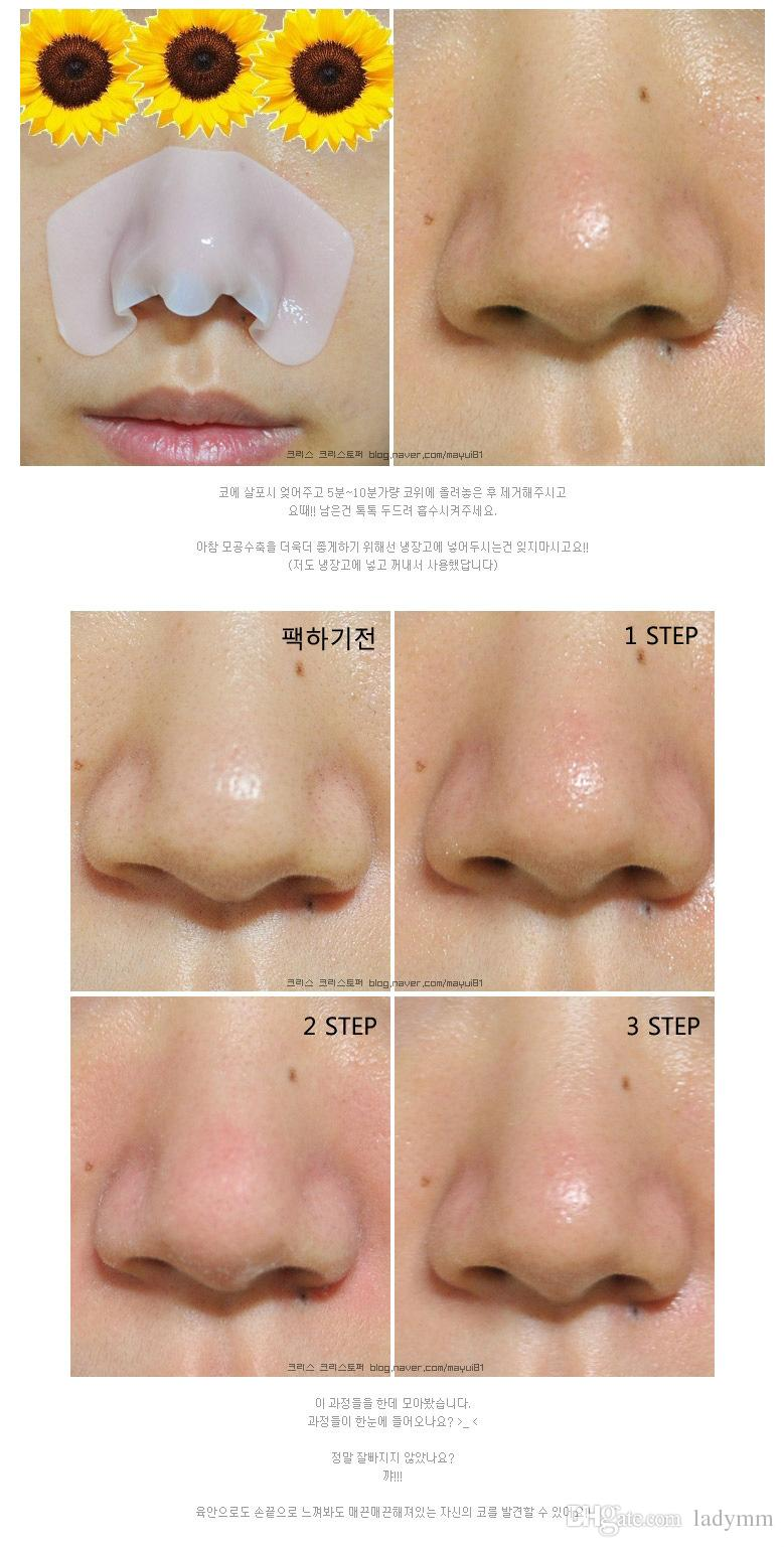 DHL Free Holika Pig Nose Clear Black Head Perfect Sticker 3 steps Clear Black Head Mask Blackhead Remover