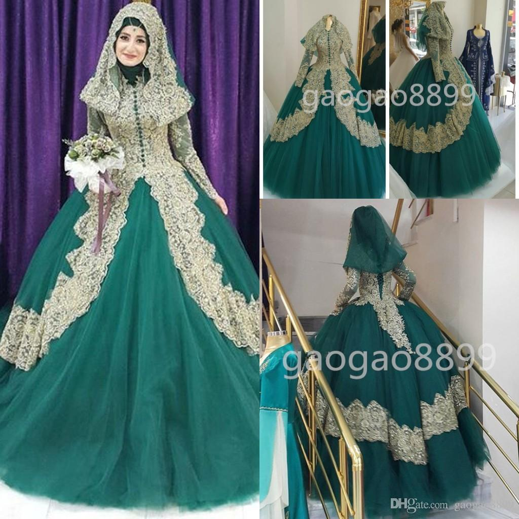 Turkish Islamic Women Wedding Dress 2016 Couture Ball Gown Robe De Mariage Gold Applique Hijab Dubai Kaftan Muslim Bridal Gowns