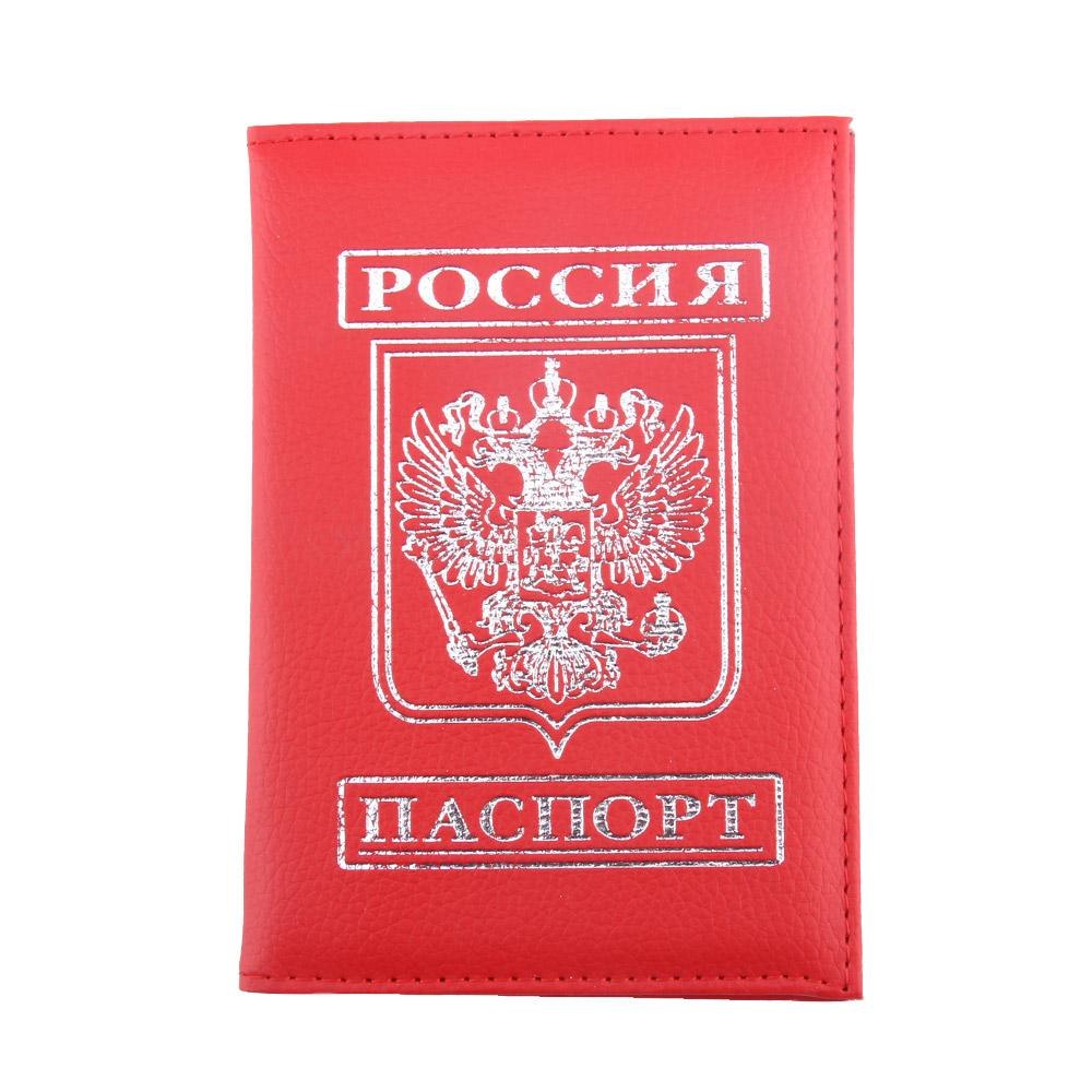 Zs 2015 Litchi Pu Leather Passport Holder Russian Men And Women ...
