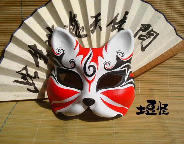 Hand Painted Fox Mask Endulge Japanese Animal Mask Half