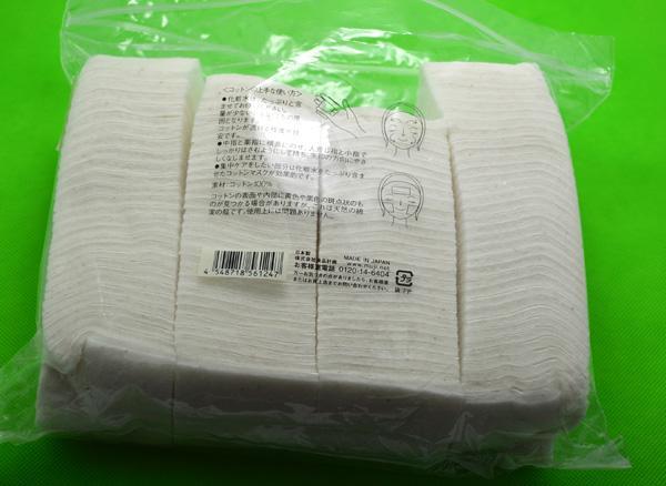 Japanische Japan Wattepads 100% Muji Vaporizer organische Pad Triton Atlantis Mini Subtank arktischen Herakles Kobold TFV4 Isub Nautilus Dual Coil