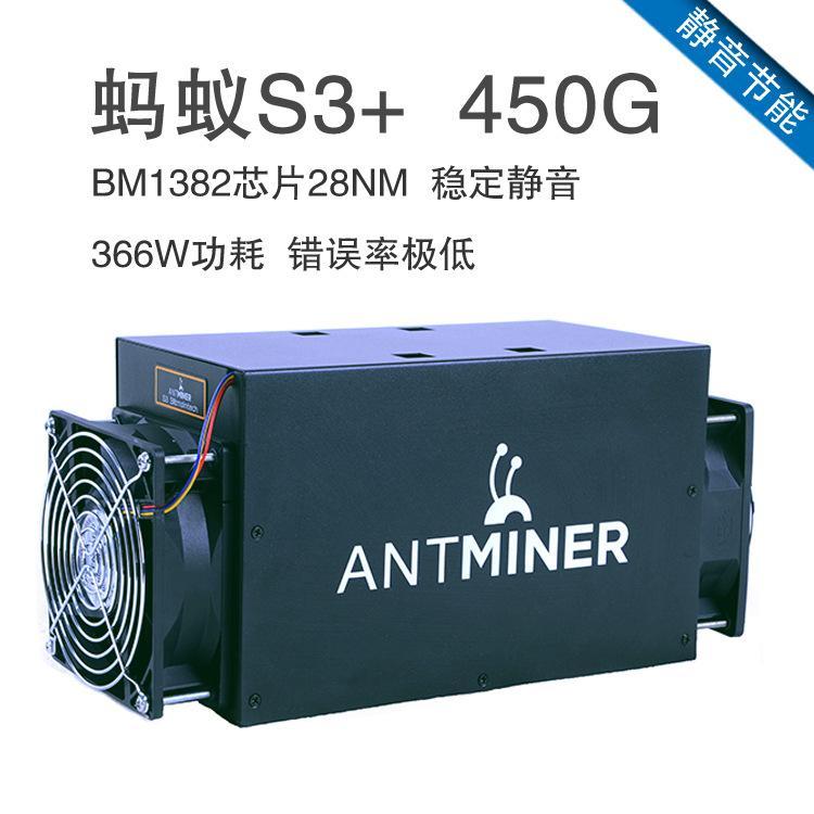 amazon s3 bitcoin mining