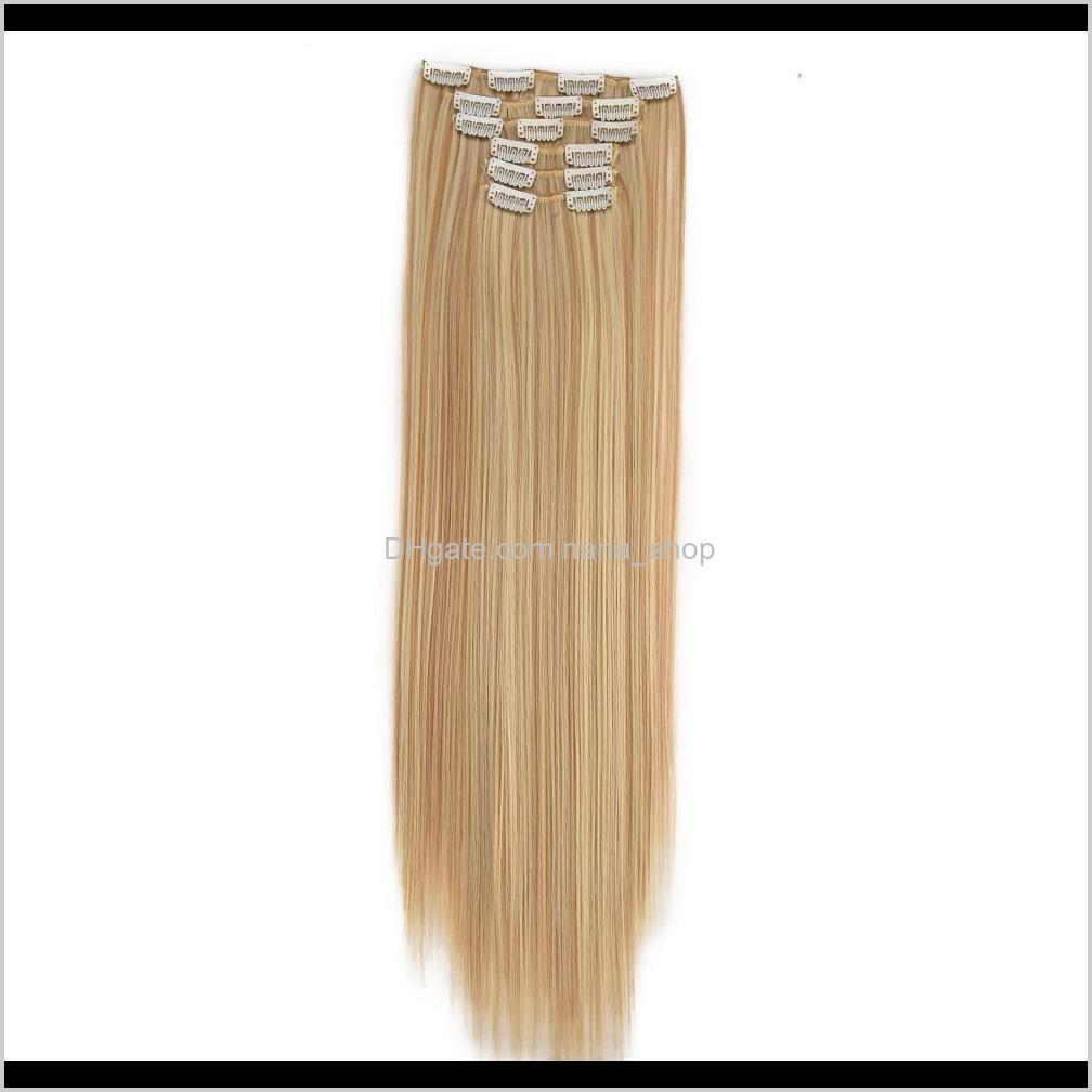 22 inches clip in synthetic hair extensions weft 140g 20 colors simulation human hairs bundles mr-5s-6pcs