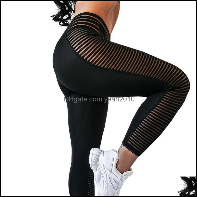 Mesh Stitching Women Yoga Outfit Running Exercise Wear Fitness Gym Set Sportswears Outdoors Stretch Full Leggings