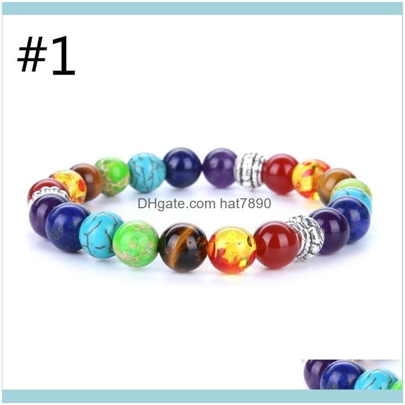 100% All Natural Stone Lava Tiger Eye Beads 7 Chakra Bracelet For Women Men Yoga Buddha Player Bracelets Beaded, Strands