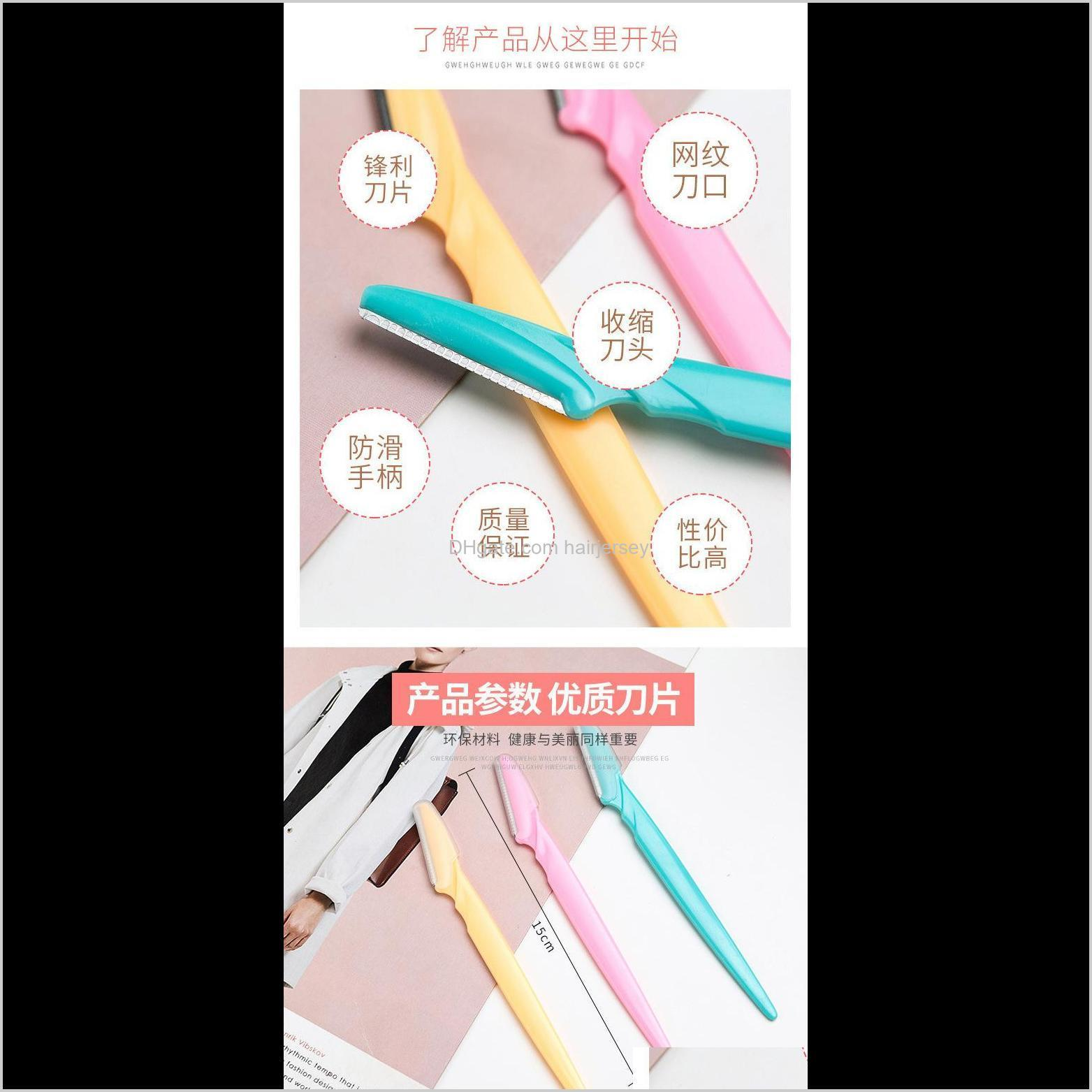eyebrow razors precision sharpness for trimming and shaping eyebrows multipurpose exfoliating face razor and eyebrow shaper