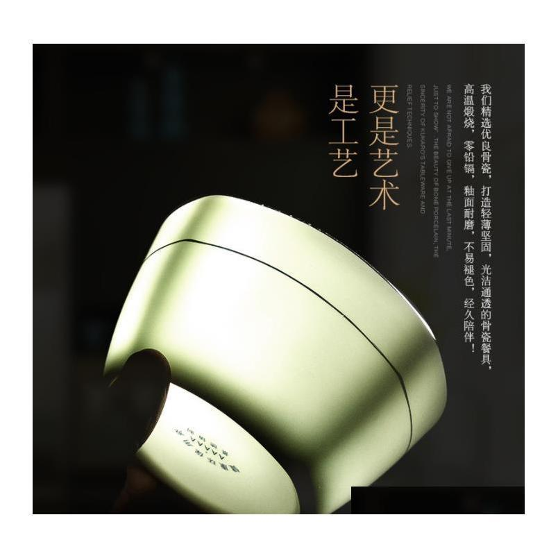 60 chinese style bone china tableware set dinnerware set gold inlaid jade trace gold simplicity happy life item