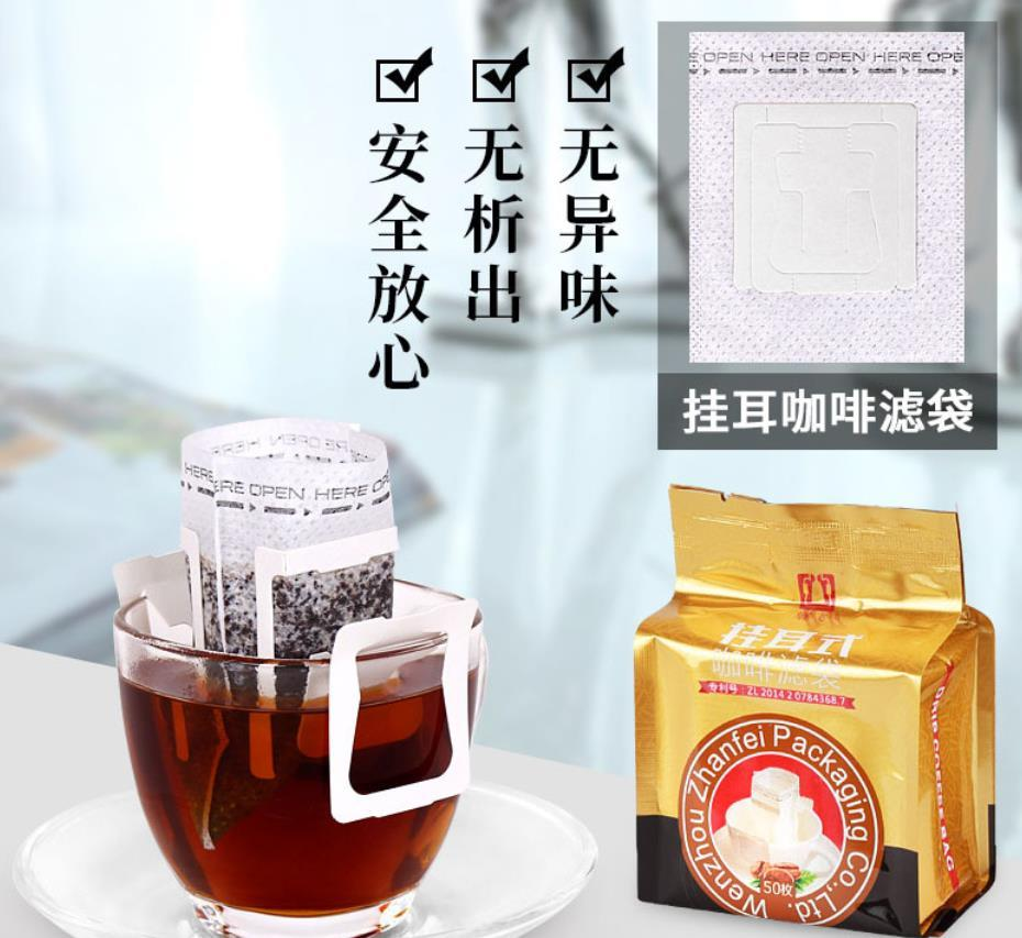 50Pcs/lot Drip Coffee Filter Bag Portable Hanging Ear Style Coffee Filters Paper Home Office Travel Brew Coffee and Tea Tools