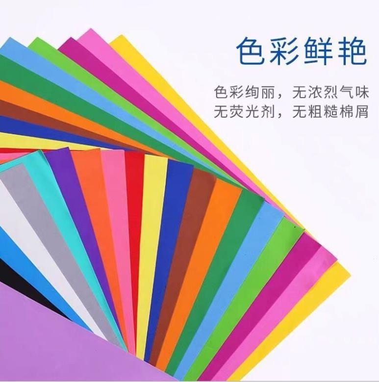 50*50 Cm 10 Sheets 1mm Thick Pe Foam Paper Handmade Sponge Scrapbooking Crafts Diy Handmade New Year Gift Card Decor W jllAzE