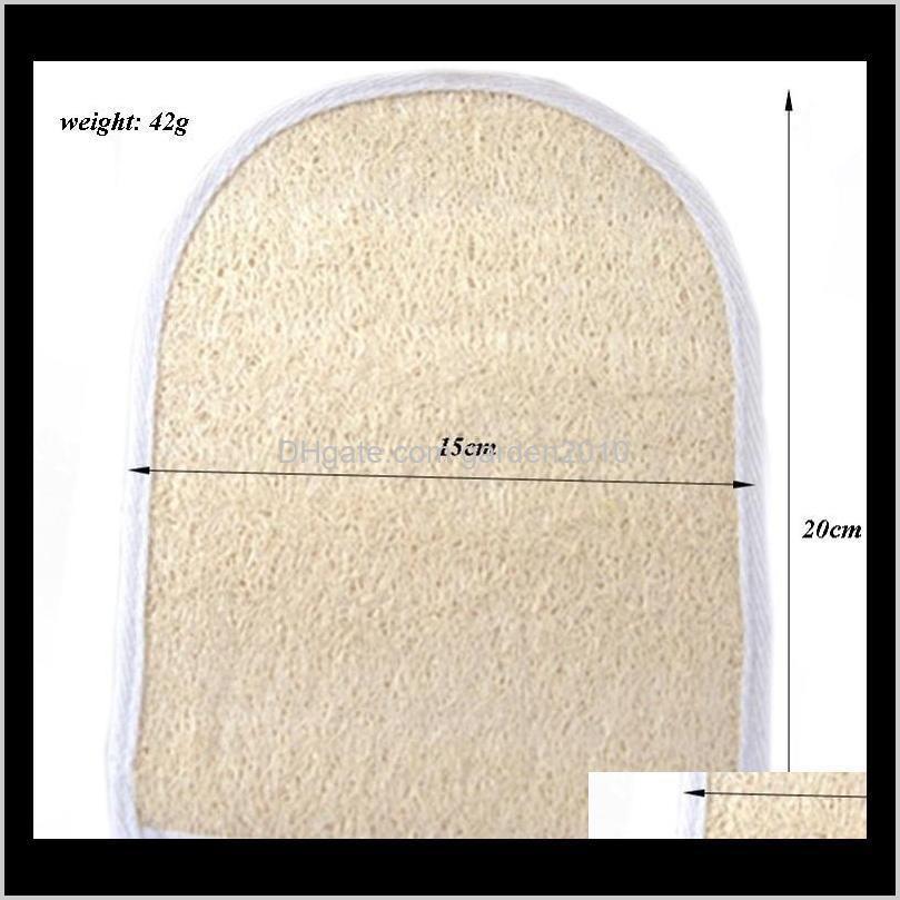 bath loofah gloves exfoliating natural loofah mitt back brush loofah bath gloves scrubber for shower bath 15x20cm