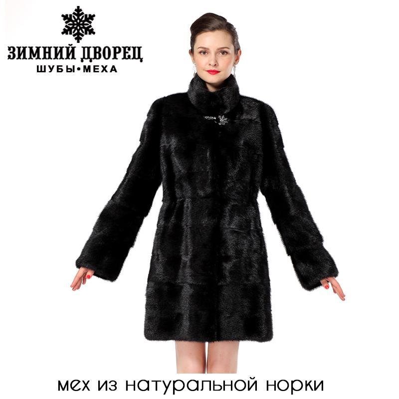 2018 Women'S Fur Coats, Natural Fur,Mink Coat, Real Fur,Adjustable ...