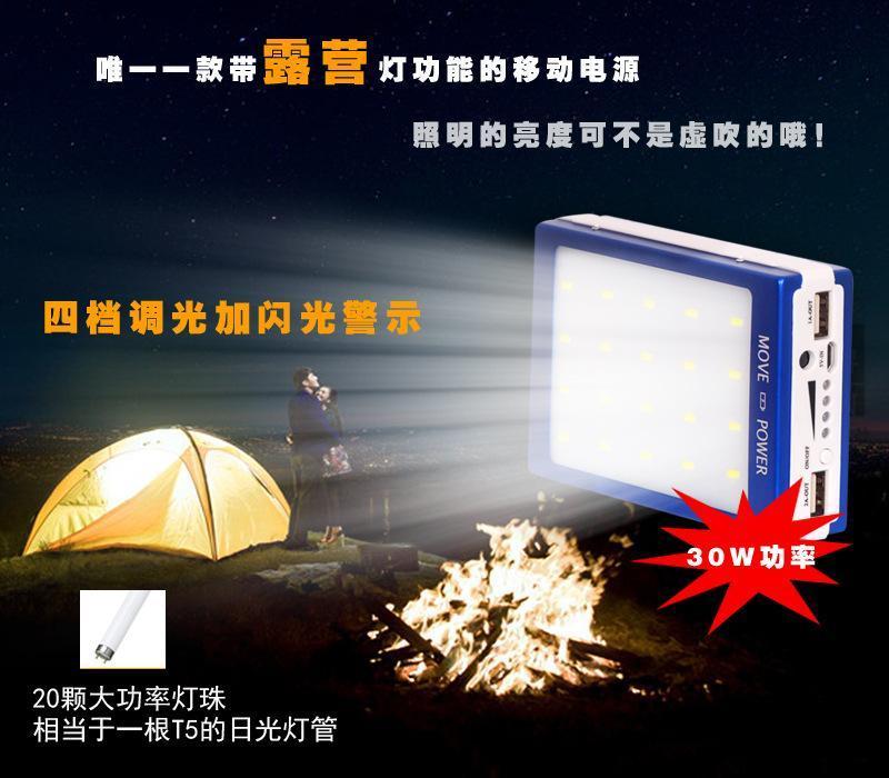 30000mah солнечный 20led кемпинг свет зарядное устройство 20 led 30000 мАч Power bank camp огни двойной USB Аккумулятор Paergy зарядные устройства SOS помощь для мобильных устройств