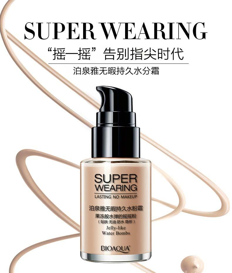 Grande sconto SHILLS Super Magic BB Cream Sbiancamento Miglioramento Rughe 6 In 1 BB Cream Blemish Balm Cream Foundation BB Da DHL