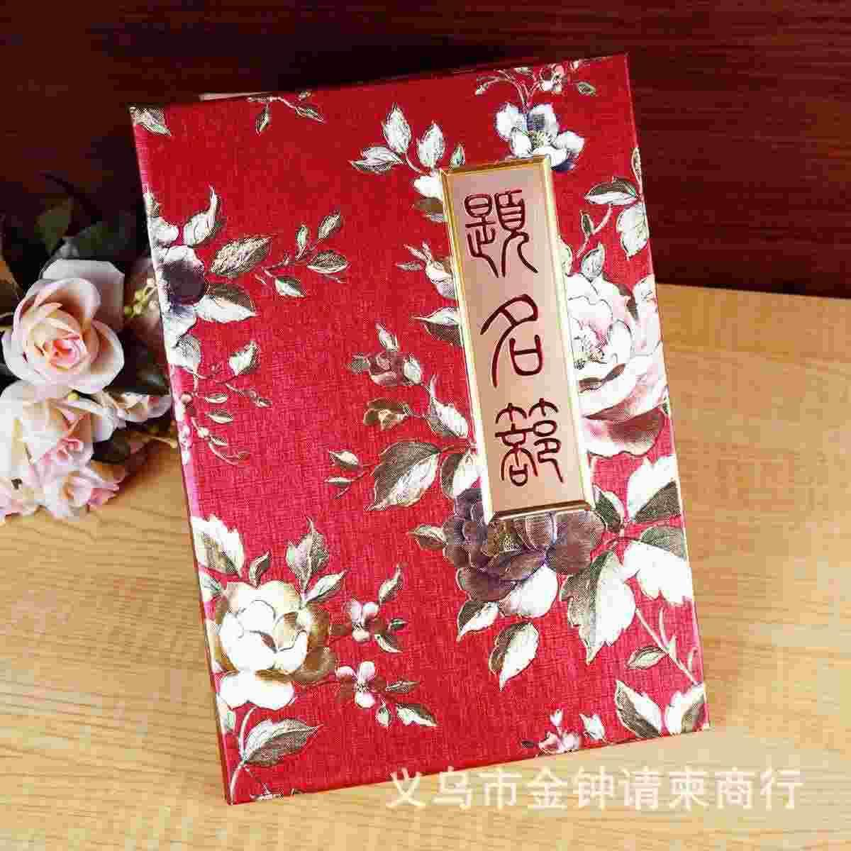 Sell Wedding Decorations Online Image Collections Wedding 2017 Cheap Wedding  Supplies Wholesale Chinese Wedding Peony Roster