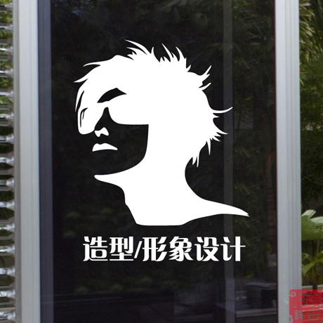 Kunan Shape Image Design Barber Shop Window Decoration Hair And Beauty Salon  Glass Door Stickers Wall Stickers Wall Art Stickers Uk Wall Art Tree Decal  From ...