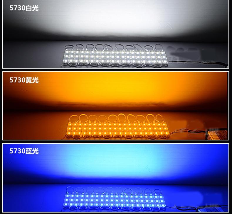 5000ピンク黄色赤青緑色の冷たい白5630 5730 LEDモジュール12Vランプ防水LEDモジュール記号箱IP65