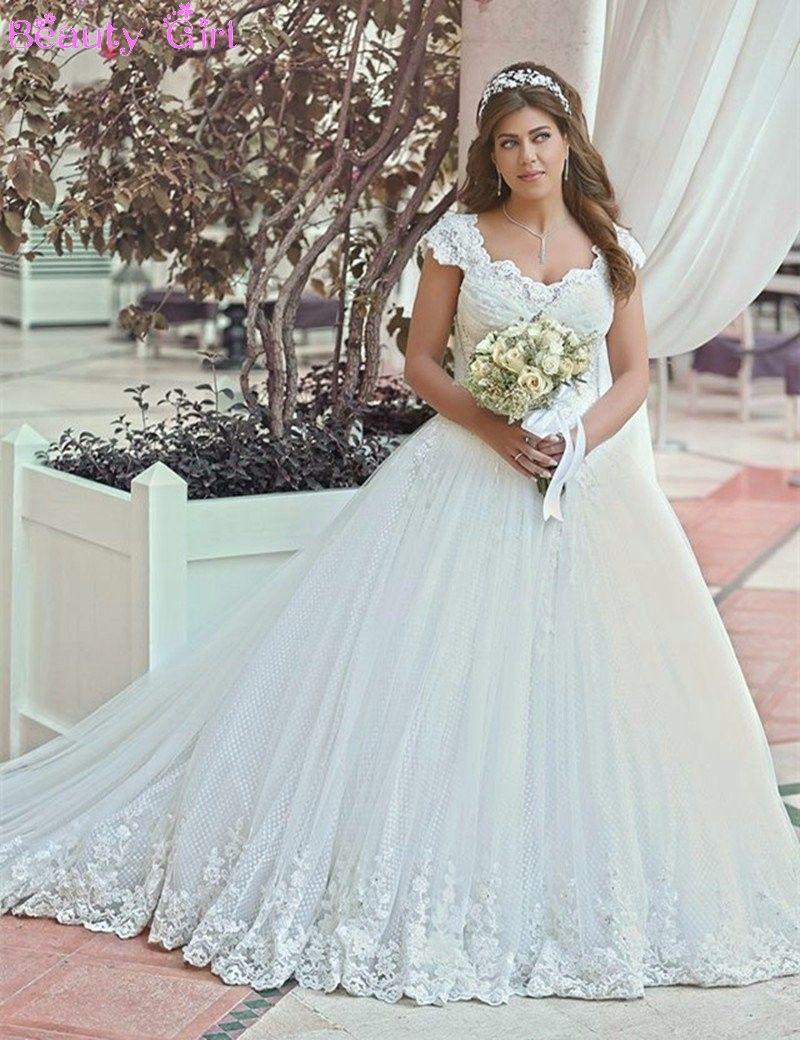 2016 Hot Sale Elegant Ball Gown Floor Length Court Train Dubai ...