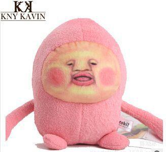 15 Cm Fart Doll Peach Jun Pillow Peach Farm Elf Toy Valentine S Day