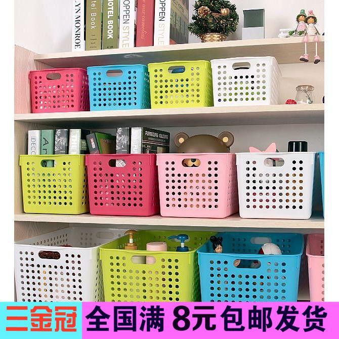 2018 Creative Toy Plastic Storage Basket Basket Basket Desk Organizers  Japanese Kitchen Drawer Storage Box Finishing Baskets From Qq976328700, ...