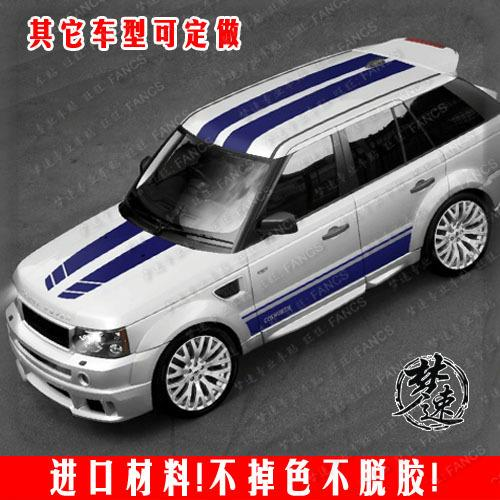 Land Rover Range Rover Sport Car Stickers Garland Vehicle Stickers