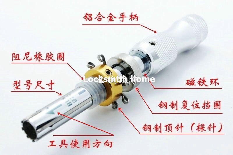 HUK / 세트 7 핀 고급 관형 잠금 선택 7.0mm, 7.5mm, 7.8mm 길어진 열메이션 도구