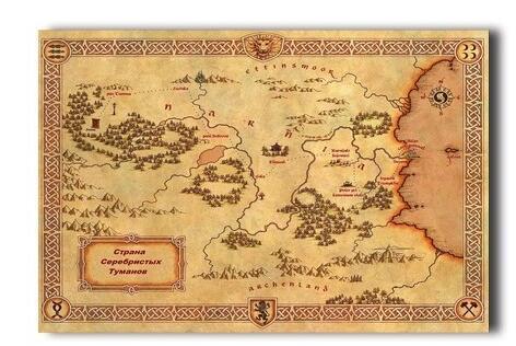 Marauder\'S Map Harry Potter 007 Poster/Print Poster Silk Wall ...