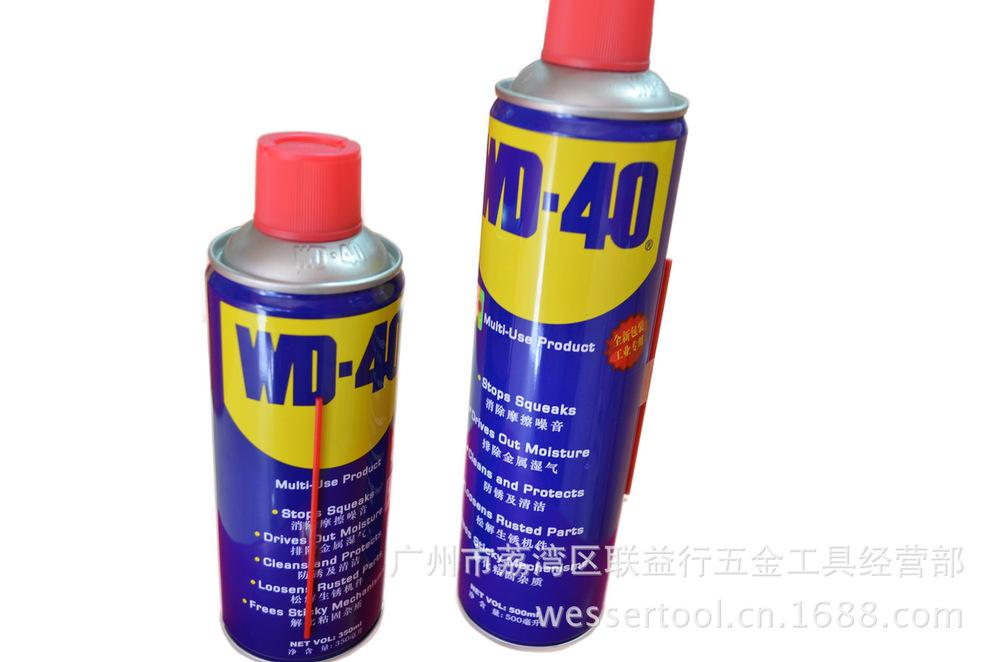 Wd 40 Rust Remover >> Wd 40 350ml Genuine Direct Us Imports Rust Oil Rust Lubricant Rust Remover Engine Wash