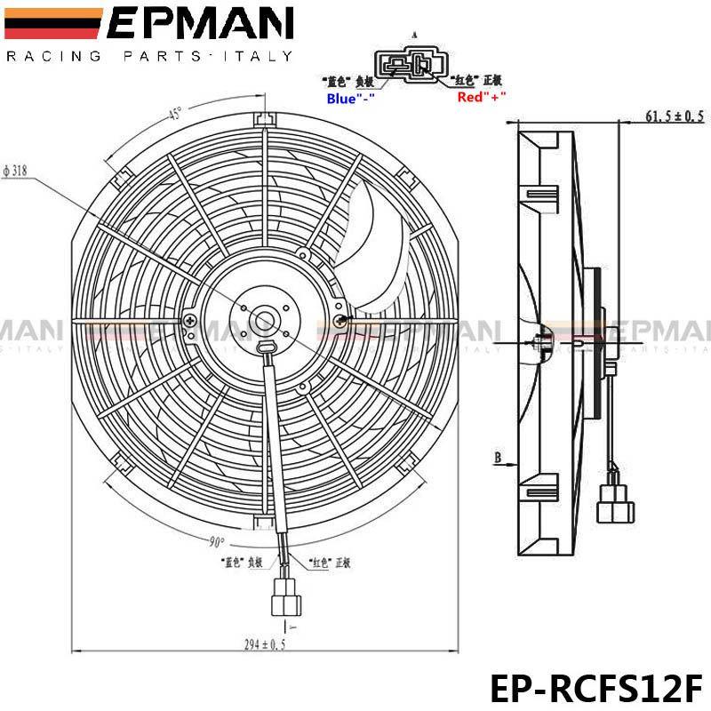 Tansky - EPMAN Racing Car Universal 12V 12