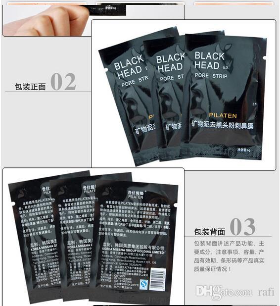 2015 Nuovo PILATEN Facial Minerals Conk Naso Blackhead Remover Mask Pore Cleanser Naso Testa Nera EX Pore Strip