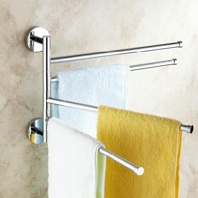 2018 2~4 Swivel Bars Rotary Bar Wall Mounted Bathroom Accessories Kitchen  Towels Holder Hanger Brass Towel Rack A My93005 From Cnxiri, $14.25 |  Dhgate.Com