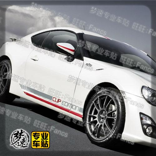 Toyota 86 car stickers garland ft86 body color of the brz sports car stickers garland genesis coupe 8602y