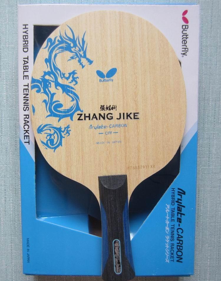 Butterfly 36381 Alc Fiber Table Tennis Blade Zhang Jike Butterfly Table  Tennis Blade/ Butterfly Table Tennis Racket Indoor Sports