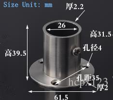 Новая одежда через фланец стержня одежда стержень кронштейн сиденья / диаметр трубки подходят 25 мм