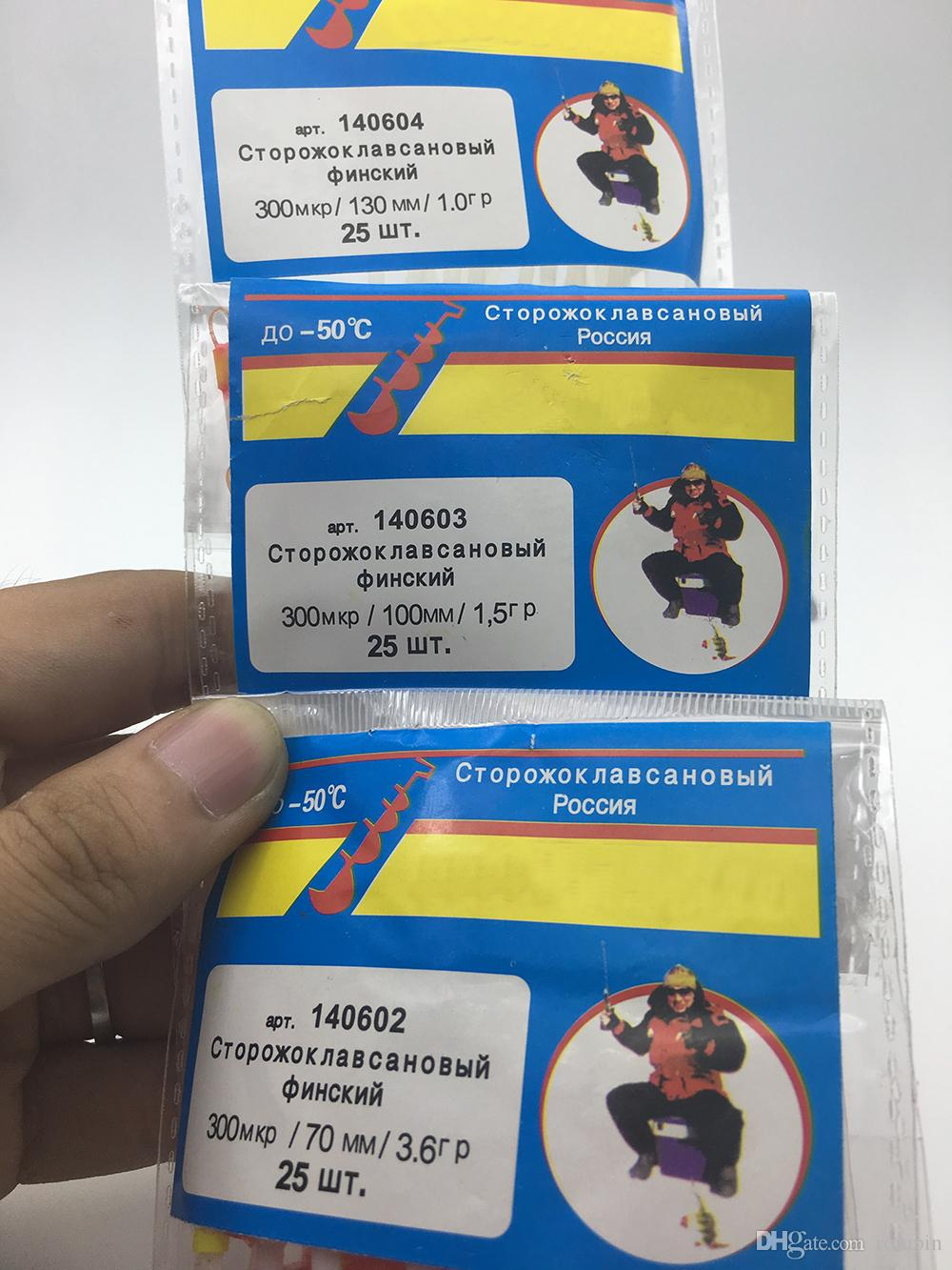 Rompin Russian ice fishing float for low temperature -50C stick Plastic draft European buoy vertical winter fishing